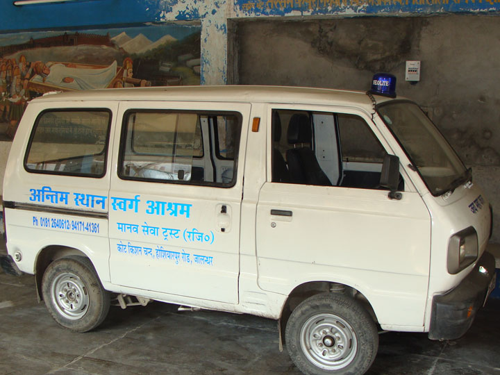 Maanav Sewa Trust (Regd ) Kot Kishan Chand, Hoshiarpur Road